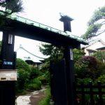収玄寺 長谷駅近くの、花の寺。アクセスデータ付き
