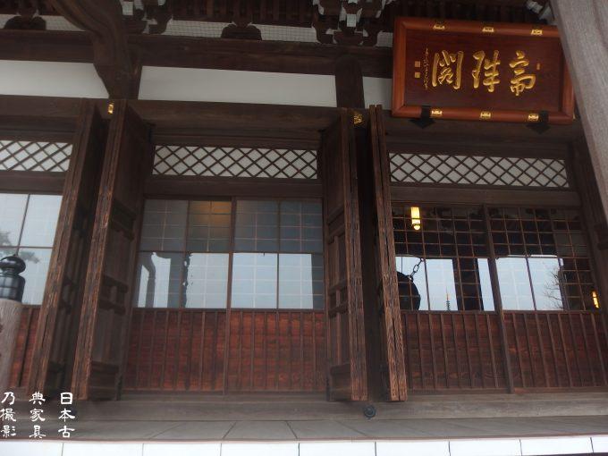 本学寺 本堂