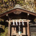 銭洗弁財天 宇賀福神社 みんな行きたい、鎌倉の隠れ里の人気名所。アクセスデータ付き