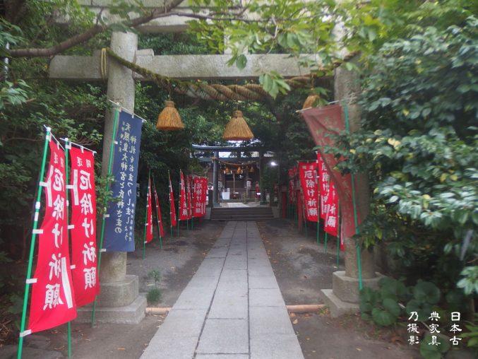 八雲神社(大町)鳥居
