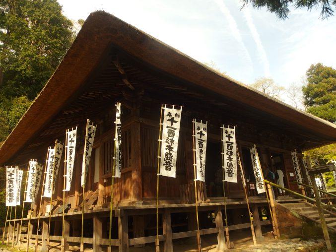 杉本寺 本堂