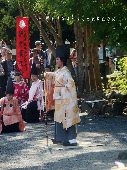 鎌倉宮 草鹿式