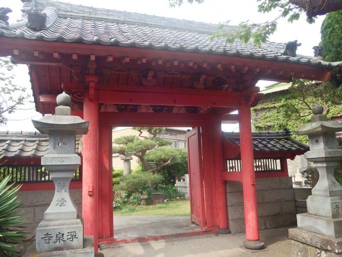 浄泉寺 山門