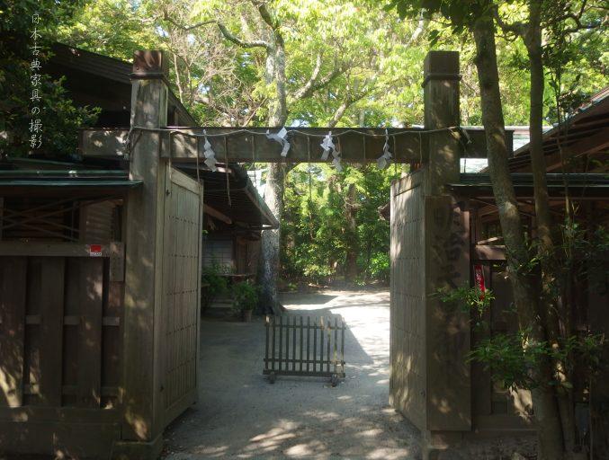鎌倉宮 宝物殿出口 社務所の隣