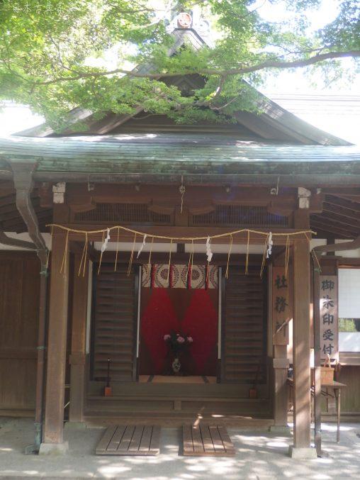 鎌倉宮 社務所