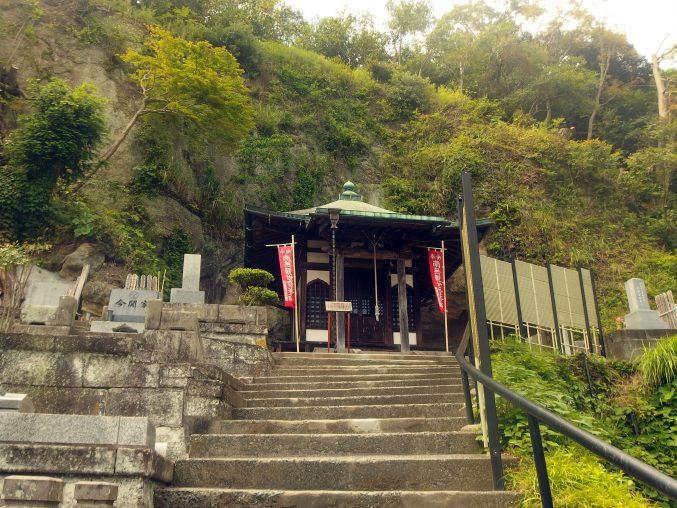 薬王寺 観音堂