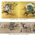出光美術館 美の祝典Ⅲ江戸絵画の華やぎ、国宝伴大納言絵巻も見れます。。