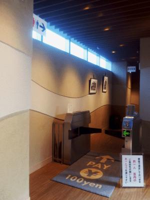 エムズ アーク鎌倉 有料トイレ入口