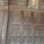 蛭子神社 小町の鎮守のえびす様、アクセスデータ付き。