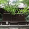 三渓園 鎌倉と京都の寺から来た、天授院、旧東慶寺仏殿、御門、海岸門を紹介アクセスデータ付き