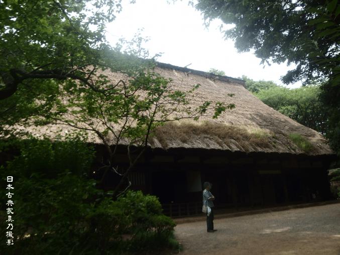 三渓園 旧矢箆原家住宅