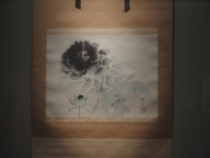 速水御舟「牡丹花(墨牡丹)
