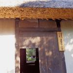 うつくしい、江戸初期の家を見に行く、鎌倉旧石井家住宅。