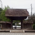 龍宝寺、戦国時代の小田原北条氏ゆかりの寺、アクセスデータ付き。