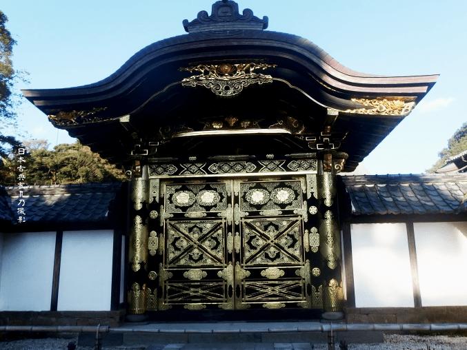 建長寺 方丈の唐門
