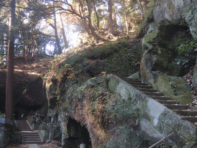浄智寺の裏山