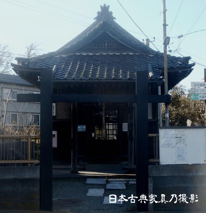 辻の薬師堂