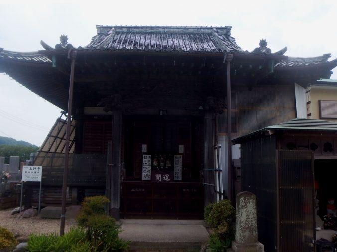 上行寺 本堂