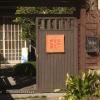 昭和の暮らし博物館 大田区 昭和の生活がわかると、平成が見えてくる!?