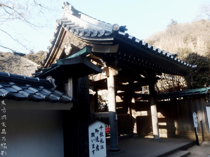 円覚寺 仏日庵 山門