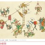 これぞ暁斎!展 2017年Bunkamuraザ・ミュジアム 河鍋暁斎好き歴30年超えの、私の感想。
