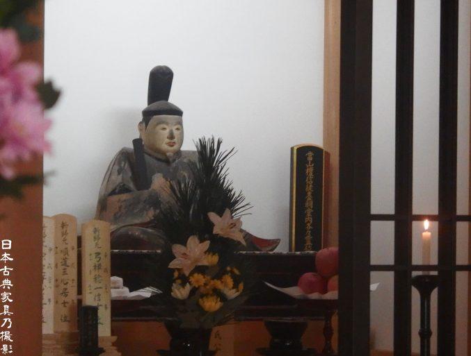 長寿寺 本堂 足利尊氏像