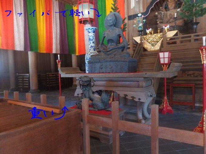 建長寺 法堂 釈迦苦行仏 獅子の香炉