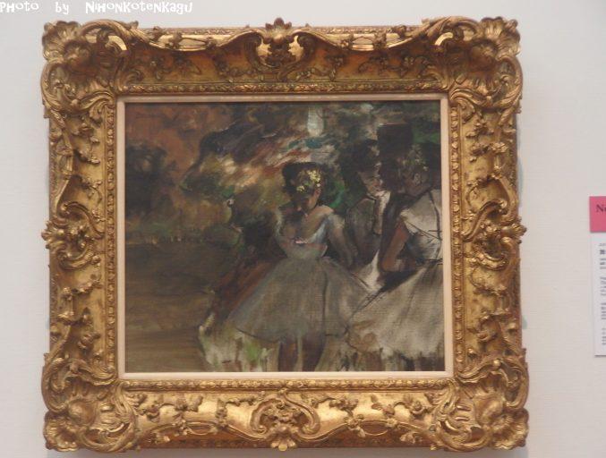 ドガ「舞台袖の3人の踊り子」国立西洋美術館所蔵