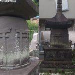 別願寺 大町 石塔と藤の花の小さな寺、アクセスデータ付き。