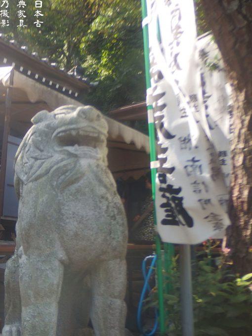 虚空蔵菩薩 狛獅子