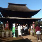 国宝 正福寺地蔵堂 東村山、11月3日は、正福寺千体地蔵堂内部の写真が撮れます、アクセスデータ付き。