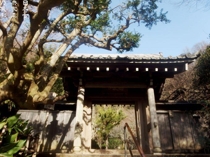 円覚寺 黄梅院 門