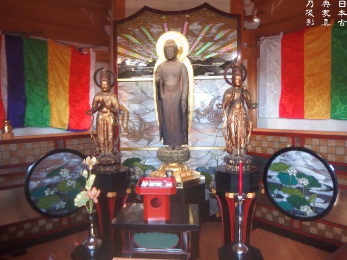 光明寺 大聖閣 阿弥陀三尊像