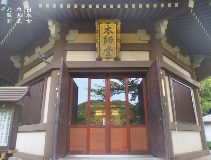 長勝寺 本師堂