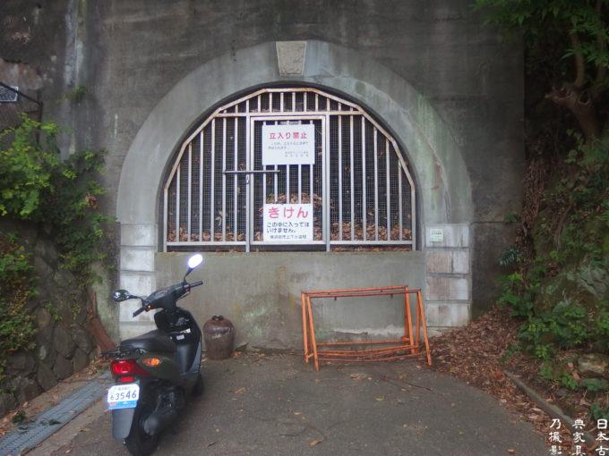 巨福呂坂入り口