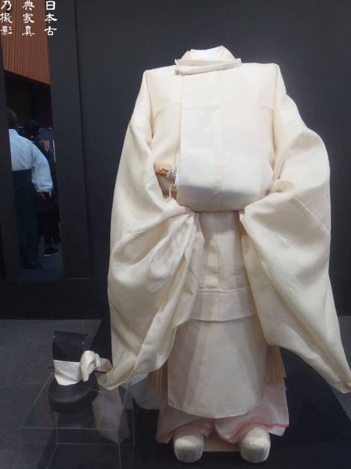 即位式で使われる、御祭服