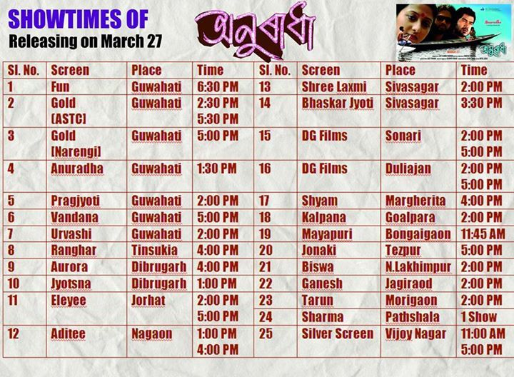 Assamese Film Anuradha Hall Schedule Timings
