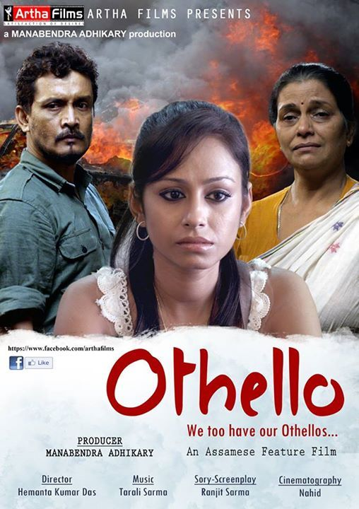 Othello-National Award Winning Movie