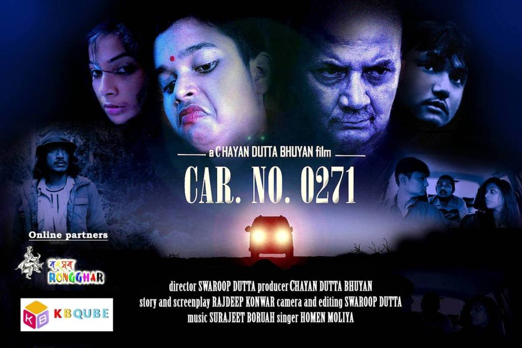 new release car moviesCar No 0271 to Release on August 7