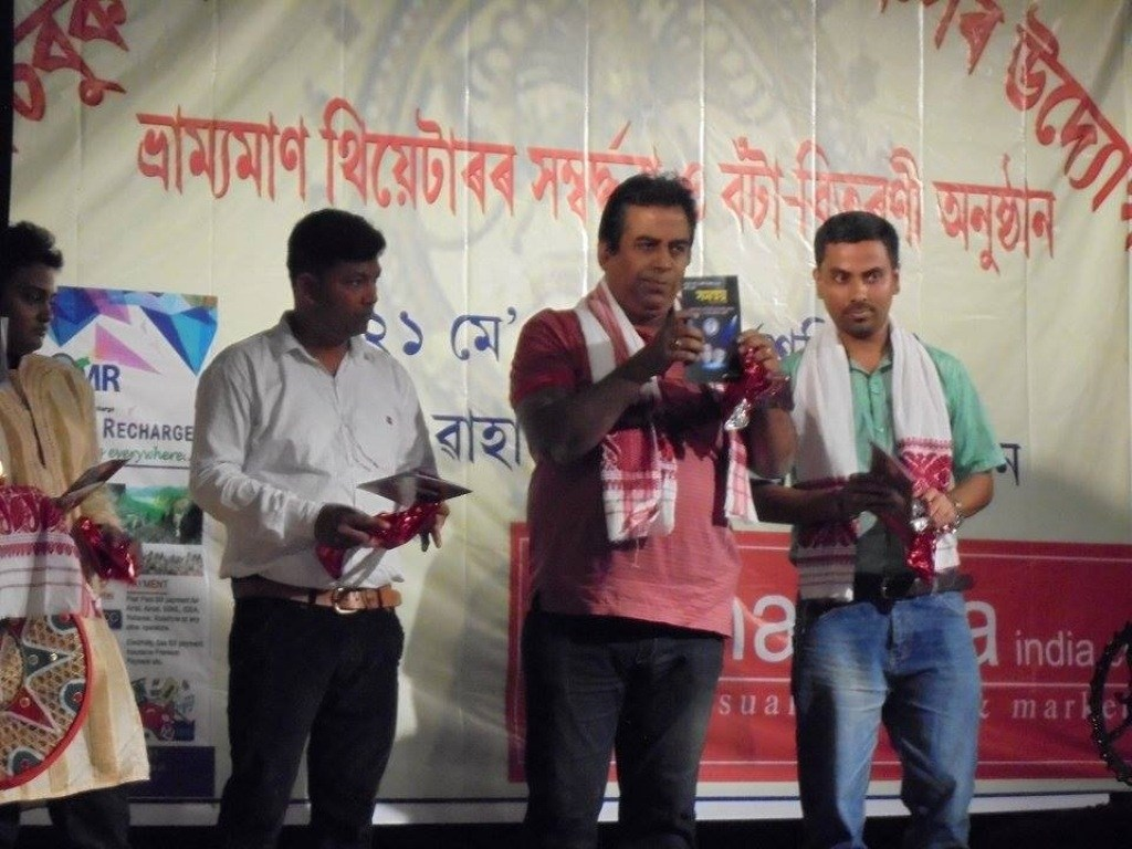 Theatre mouthpiece _Samannay_ released by mobile theatre director and dramatist Abhijit Bhattacharya and Kalyan Kalita
