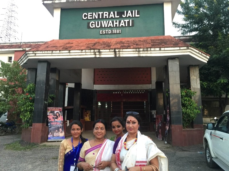 chetana-das-and-madhurima-goswami-choudhury-with-others-before-the-central-jail-guwahati