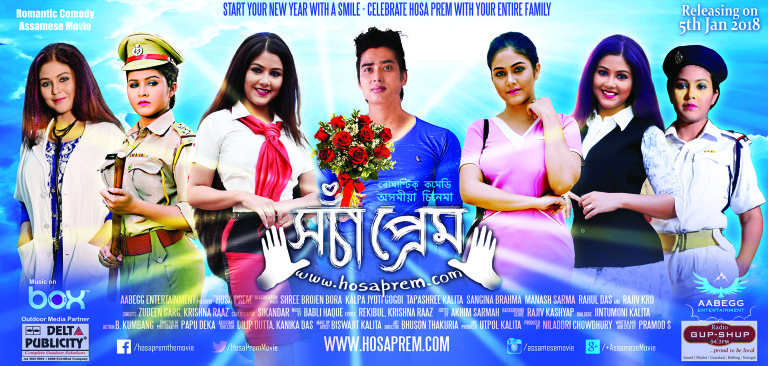 Assamese Film 'Hosa Prem' to be Release on January 5th