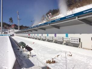 photo 2 PyeongChang Taulut alkavat olla valmiina asiaa varmistamassa Arto Heikura ja Petri Pennanen (1)