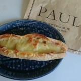 PAUL ホットドック・ショー・プーレ。朝食用のパンを調達