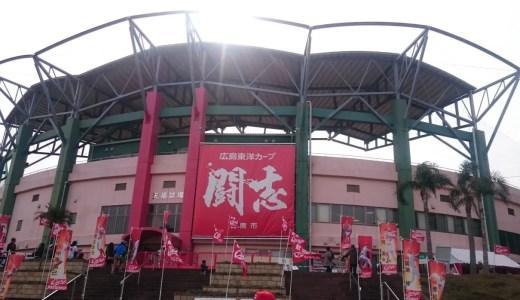 広島カープ優勝!黒田博樹と新井貴浩の涙。2016年9月10日