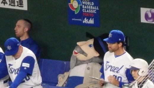 イスラエル代表のベンチにいる謎のマスコットは勝利を呼ぶおじさんだった