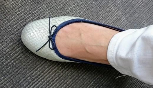 絶対脱げない靴下!バレエシューズにぴったりのフットカバー、Pittabari!男性用スニーカーver.もあります