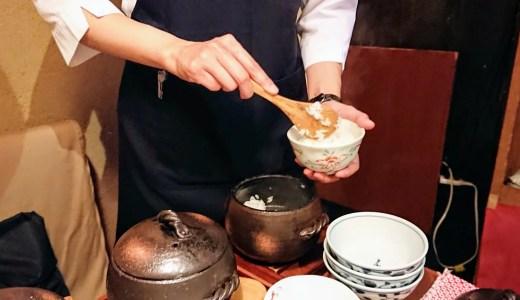 米福・恵比寿。お米が好きなら一度は行くべし。食べ比べは楽しい!