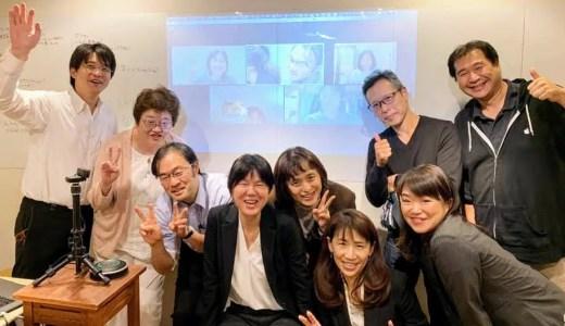 自分の人生を生きるとは~「梅村さんのためのブログ講座」にお招きいただきました