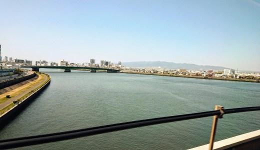 大阪への転勤と出張三昧の日々